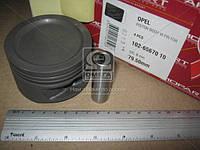 Поршень OPEL 79,50 1,6 C16NZ (производство Mopart) (арт. 102-65670 10), ADHZX