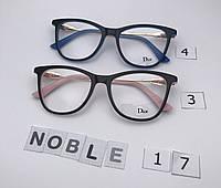Оправа Dior noble 17 | Опт | Розница | 2 цвета