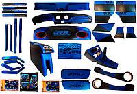 Полный тюнинг салона ВАЗ 2101 - 2107 синий Люкс