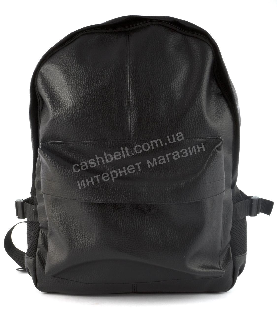 Мужской прочный вместительный спортивный рюкзак  из качественного заменителя кожи  art. 20-49 Украина (101962)