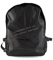 Мужской прочный вместительный спортивный рюкзак  из качественного заменителя кожи  art. 20-49 Украина (101962), фото 1