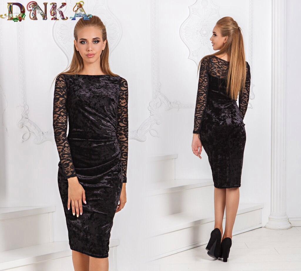 Элегантное вечернее облегающее женское платье