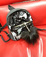 Красивый рюкзак для подростков с паетками
