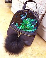 Подарок для девочки подростка Турецкий рюкзак с паетками и бампоном