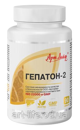 ГЕПАТОН-2(90таблеток)   Высокоэффективный комплекс для улучшения работы печени.