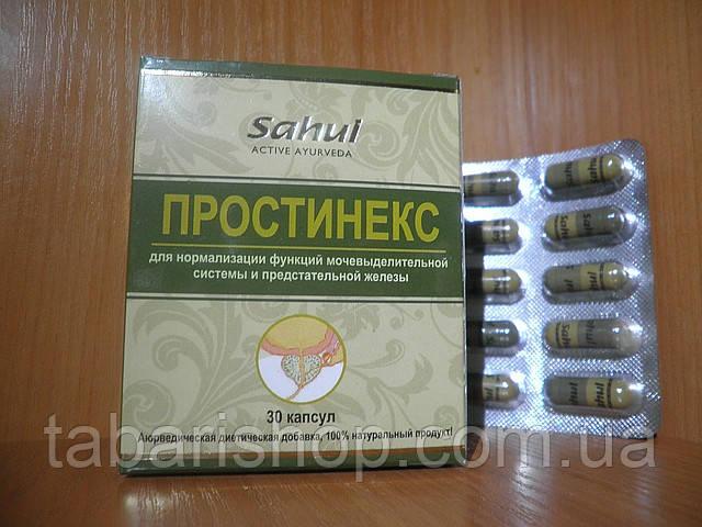 Индийские препараты для лечения простатита