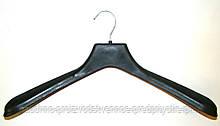 Вешалки пластиковые для костюмов и пальто 52-54 размер №05 без перекладины