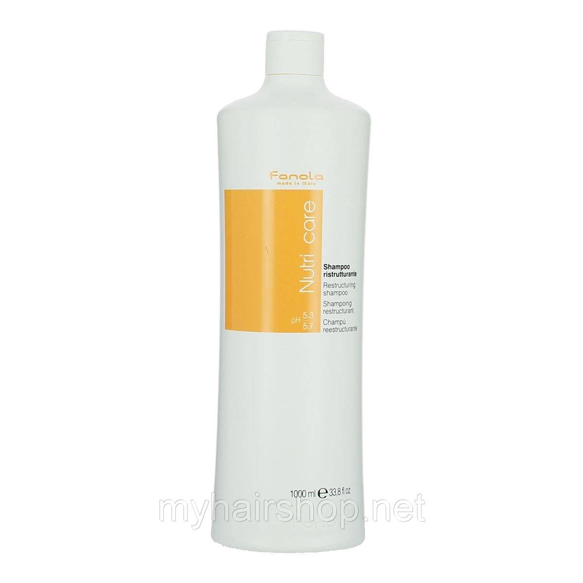 Шампунь для сухих волос реструктуризирующий FANOLA Nutri Care Restructuring Shampoo 1000 мл