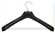 Вешалки пластиковые для костюмов и пальто 48-50 размер №07 без перекладины