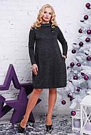 Платье батал, Ткань: ангора софт с люрексом  Цвет: черный, персик, бордо  Брошь в подарок роле №5061