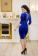 Женское платье Амалия цвет электрик / размер 42-50, фото 2