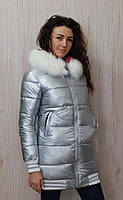 Новинка пуховик куртка серебро длинный с капюшоном и мехом