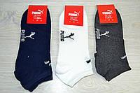 Мужские носки Puma cинии,серые,белые 1107
