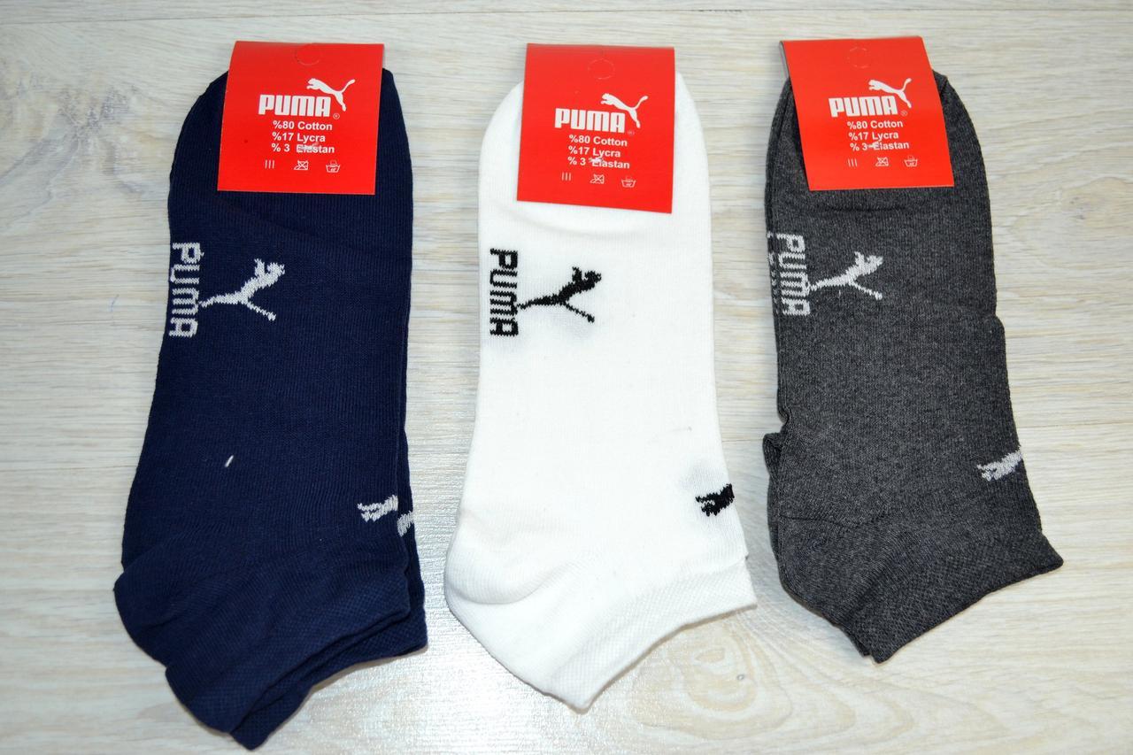 f9d78fd58d5a Мужские носки Puma cинии,серые,белые 1107, цена 50 грн., купить в ...