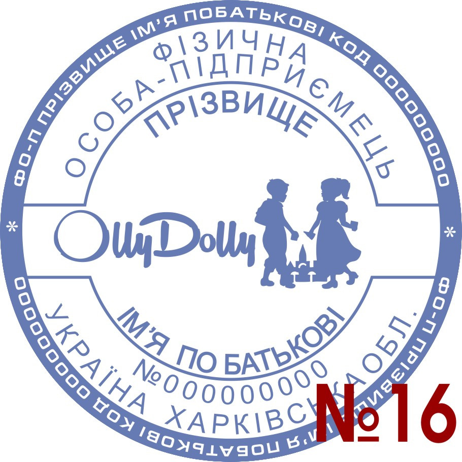 Печать ЧП с логотипом