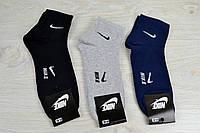Мужские носки Nike cинии,серые,черные 1106