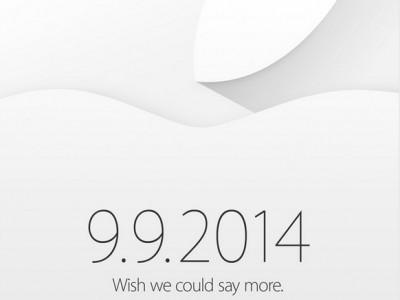 Apple офіційно оголосила про проведення презентації 9 вересня