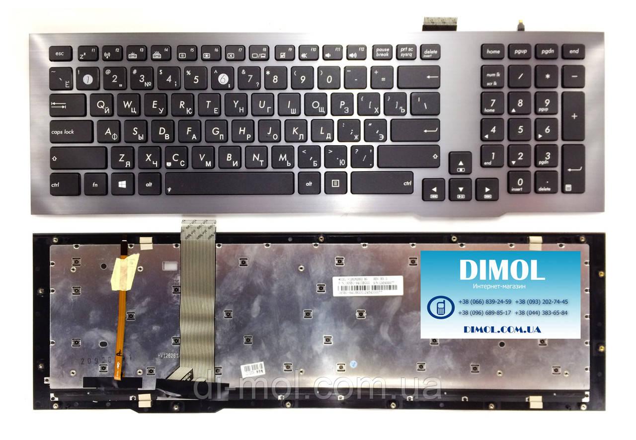 Оригинальная клавиатура для ноутбука Asus G75, G75Vw, G75Vx series, ru, серая рамка, подсветка
