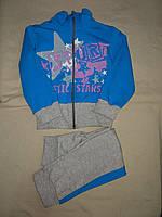 Костюм спортивный ярко-голубой с серыми штанами и звёздами для трёхлетней девочки