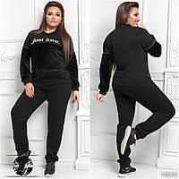 Женский теплый спортивный костюм черного цвета. Модель 16805. Размеры 42-50