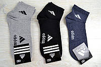 Мужские носки Adidas cинии,серые,черные 1105