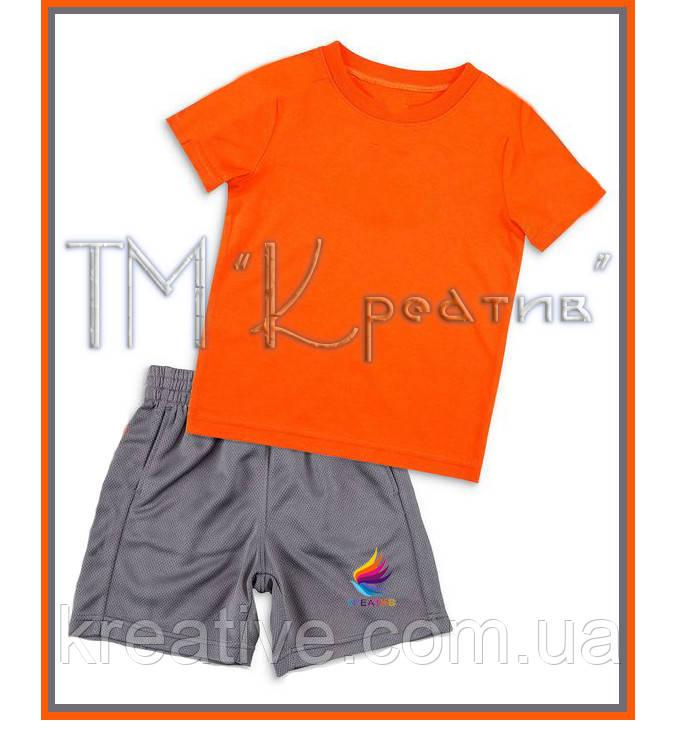 ebf22d0f86ac ОПТОМ Детская форма футбольная под заказ (от 50 шт.)  продажа, цена ...