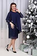Нарядное женское платье шифон,гипюр,трикотажная подкладка  размеры: 48,50,52,54