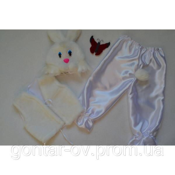 Карнавальный костюм Зайка Заяц