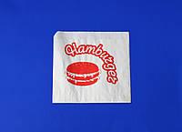 """Бумажный пакет """"Hamburger"""" (100шт)"""