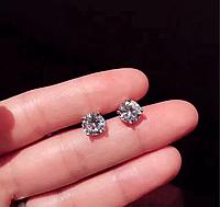 Сережки гвоздики 5.5 мм, серебро