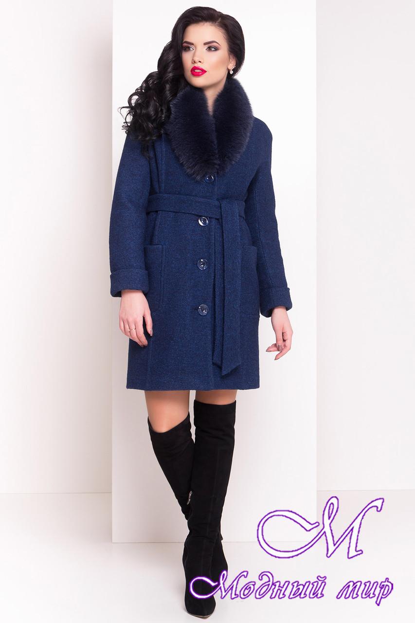 """Женское темно-синее зимнее пальто (р. XS, S, М, L) арт. Стен """"4103"""" - 20178"""