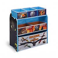 Органайзер для игрушек с ящиками Как приручить дракона 2 Delta Children Mul