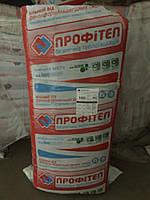 Вата мінеральна теплоізоляційна Профітеп 10 см