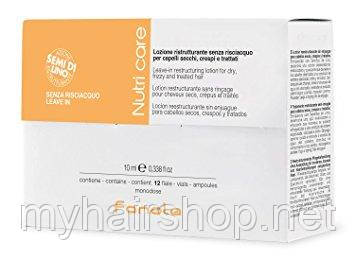 Ампулы для реструктуризации сухих волос FANOLA Nutri Care Leave-In Restructuring Lotion 12*10мл