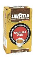 Молотый кофе арабика из Италии Lavazza Oro 250 грм. 100% арабика