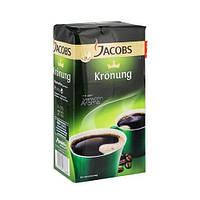 "Кофе ""Jacobs Kronung"" 500 г (молотый)"