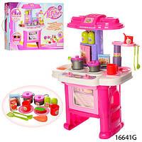Игровой набор Limo Toy детская Кухня 16641G (звук, свет)