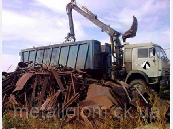 Сдать металлолом  в Харькове стало просто и очень выгоднно.