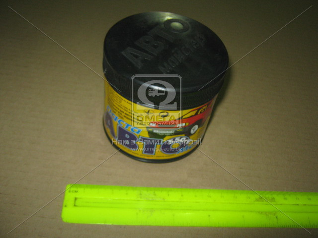 Паста для мытья рук Авто-мастер, банка 550г (арт. АМ 550)