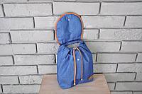 """Детский рюкзак """"Джинс"""", фото 1"""