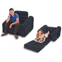 Удобное и комфортное надувное кресло кровать Intex 68565 109 х 218 х 66. Отличное качество. Дешево Код: КГ2829
