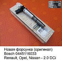 Форсунка новая на Renault Trafic 2.0 dci, Рено Трафик 2,0 дци, Bosch 0445116033, топливные форсунки Бош