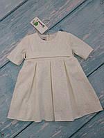 Торжественное жаккардовое платье для девочки