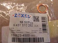 Уплотнительная шайба форсунки (производство Bosch) (арт. 9431610282)