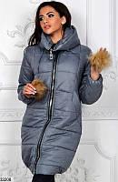 Пальто зимнее стильное помпоны натуральный енот