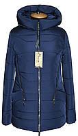 Зимняя женская  куртка от производителя