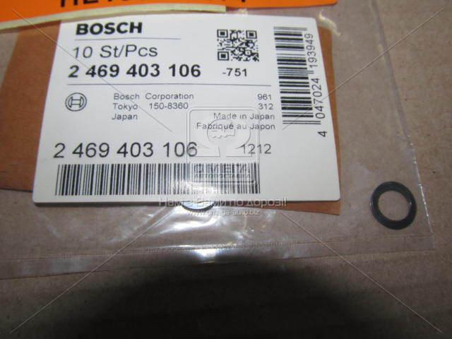Балансировочная шайба (производство Bosch) (арт. 2469403106), AAHZX