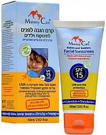 Органический солнцезащитный крем для лица для детей с рождения (SPF-15, 60 мл) (491122)