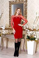 Платье вечернее Жемчуга красный р 44-50