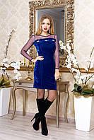 Платье вечернее Жемчуга электрик р 44-50
